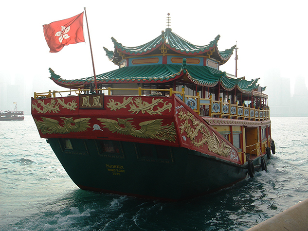 Hong kong (13)