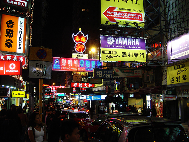 Hong kong (84)