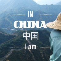 IN CHINA i am...