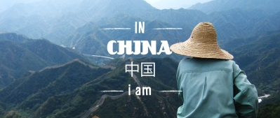 itwia_chine_slider_980x415