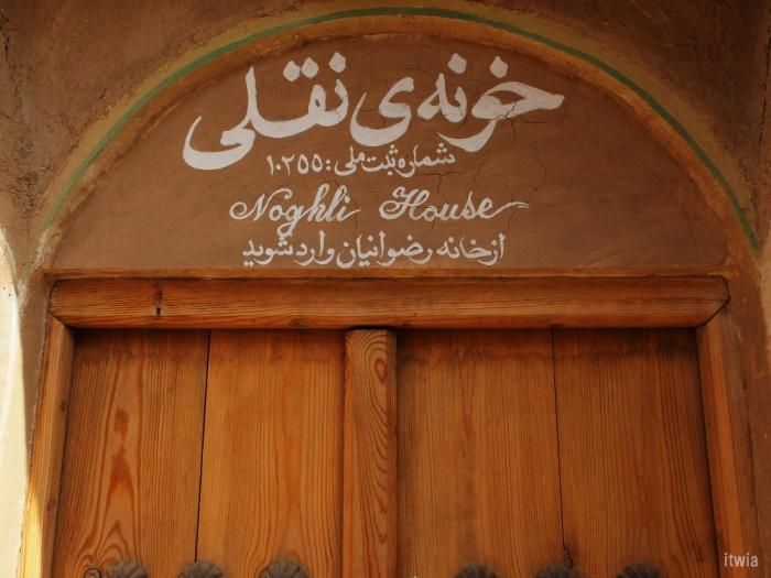 itwia_iran_kashan1