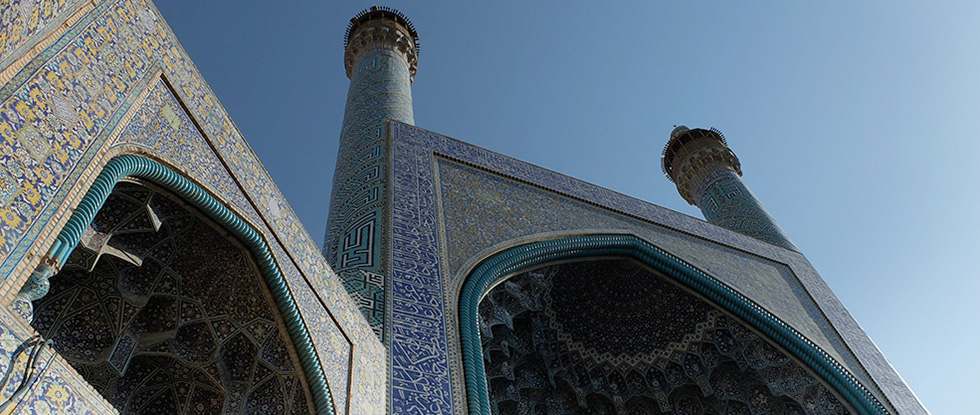 itwia_esfahan_slider_980x415