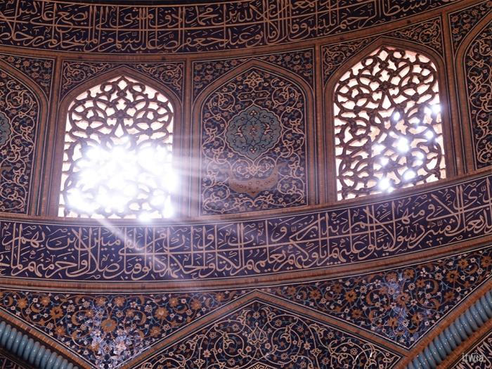 itwia_iran_esfahan54
