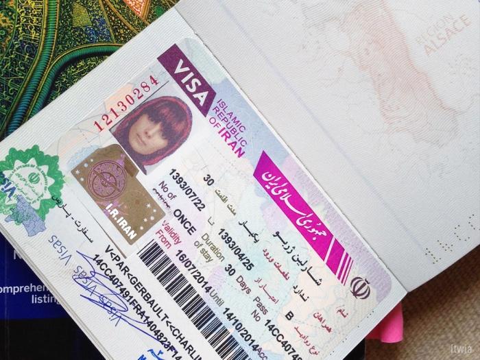 itwia_iran_passeport