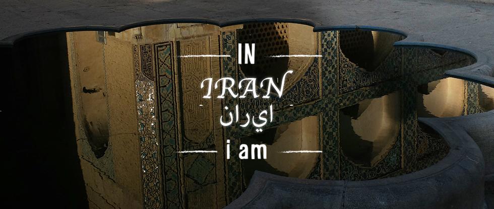 itwia_iran_slider4_980x415