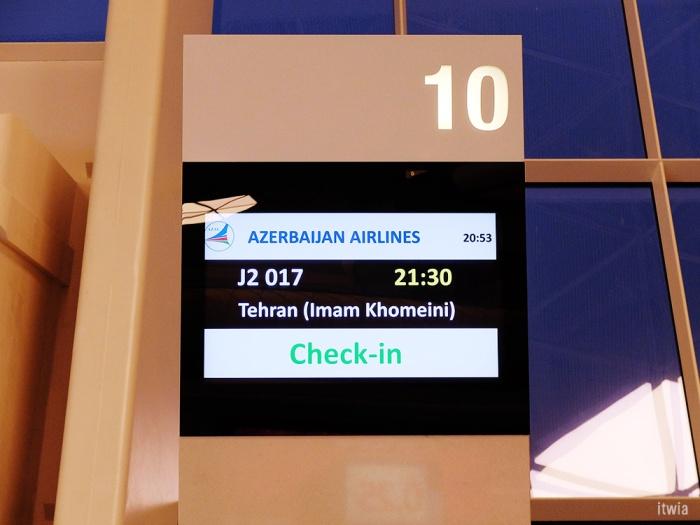 itwia_iran_tehran10