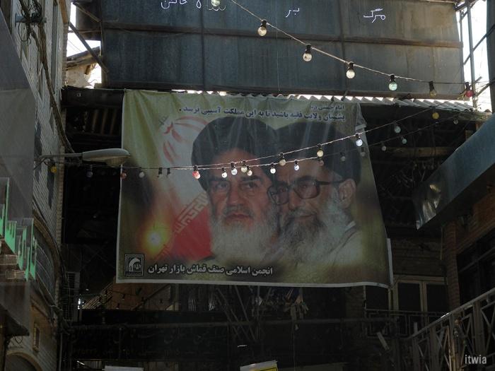 itwia_iran_tehran8