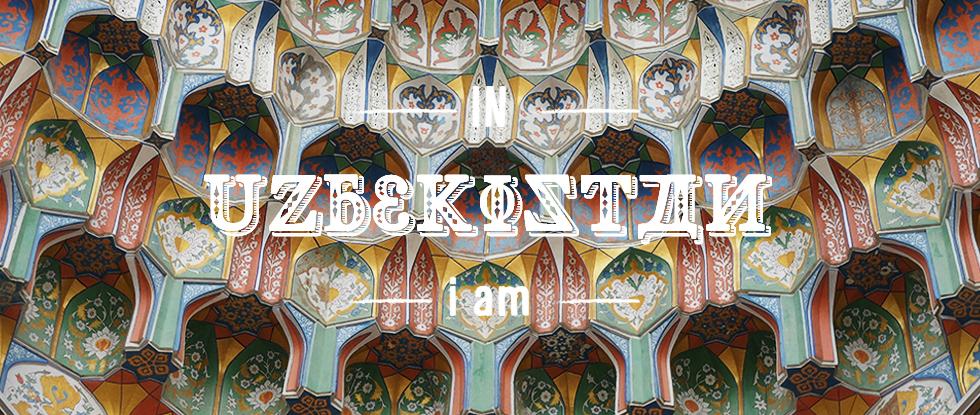 itwia_ouzbekistan_slider1_980x415