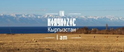 itwia_kirghizie_slider3_980x415