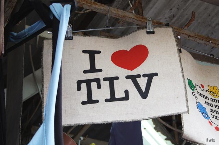 itwia_israel_telaviv1