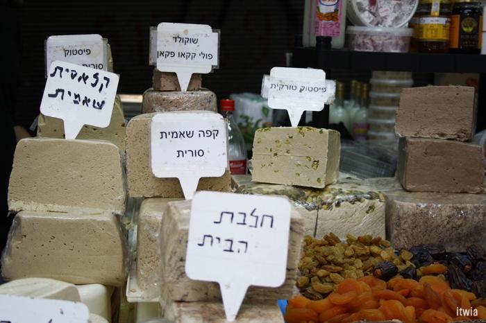 itwia_israel_telaviv32