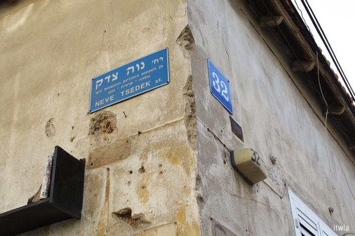 itwia_israel_telaviv36