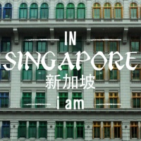 IN SINGAPORE i am...