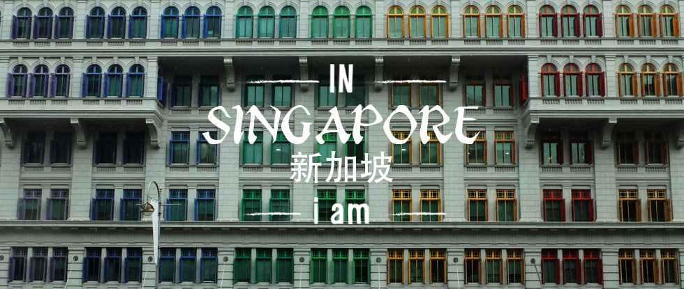 itwia_singapour_slider1_980x415