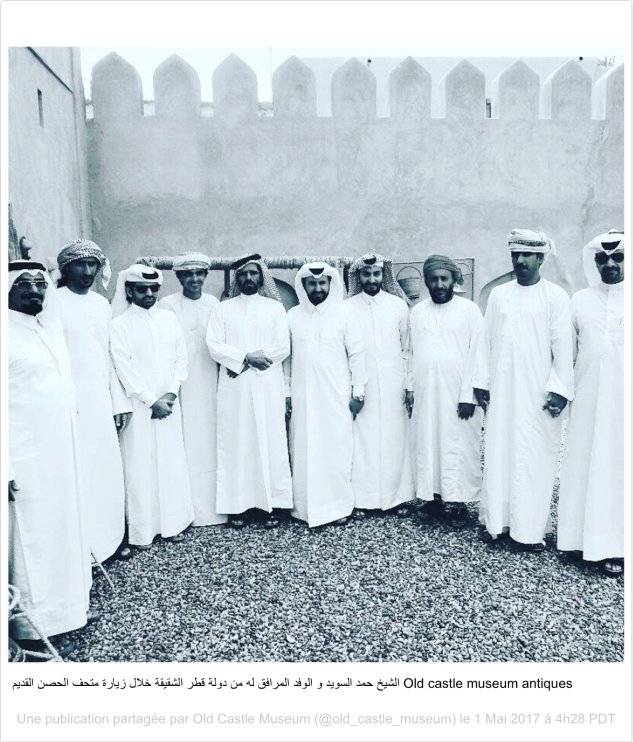 ig_oman_oldcastlmemuseum